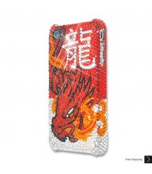 Chinese Zodiacs Dragon Crystal iPhone 4 and iPhone 4S Case