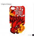 中国 Zodiacs ドラゴン クリスタル iPhone 4 と 4 s の iPhone ケース