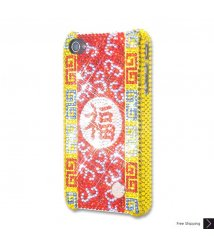 Prosperity Crystal iPhone 4 and iPhone 4S Case